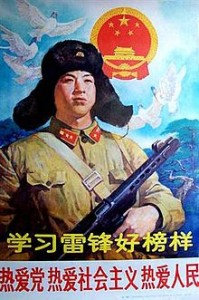 220px-LeiFeng.poster