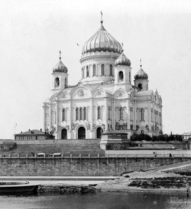 550px-Cathedral_of_Christ_the_Saviour_1903
